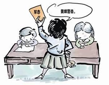 引起学生考试焦虑症的原因有哪些